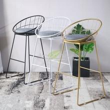 Bar Stool Chair Gold-Bar Wrought Modern Furniture Iron Leisure Beauty 38-%