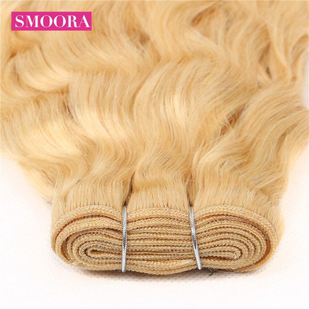 Water Wave Hair Bundles 1 Bundle Sell 613 Honey Blonde  s Double Machine Weft Smoora 5