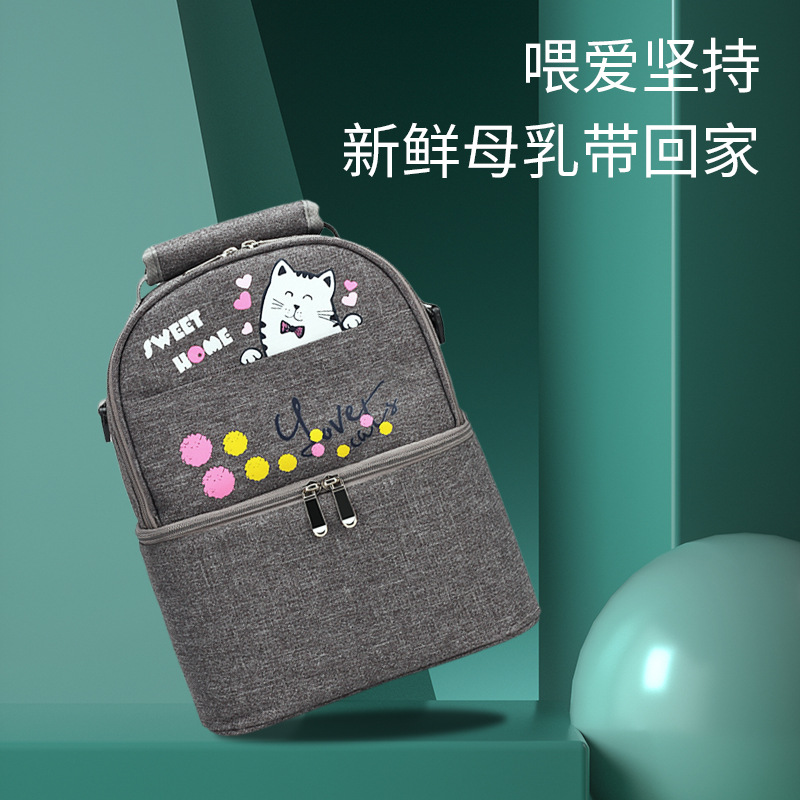 Multi-Functional Child Bag Mom Nursing Double-Layer Back Milk Bag Fashion Mummy fresh Breast Milk Preservation Backpack image