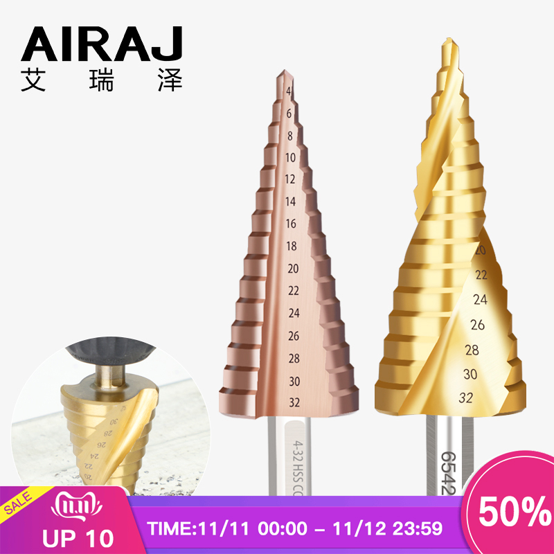 AIRAJ Multi-function Drill Stainless Steel Pagoda Drill Cone Reamer Metal Hole Opener Step Drill Puncher