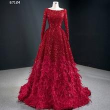 J67124 JANCEMBER שמלות נשף O צוואר ארוך שרוול הניצוץ תחרה עד בחזרה פאייטים נוצת יוקרה בית משפט רכבת ערב שמלות 2020