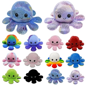 Emotion Flip Octopus Toy Stuffed Plush Angry Flip Happy Toys Soft Cute Double-Sided Colorful Animal Doll Popular Children Gifts