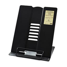 Bookrest Table Reading Stand…