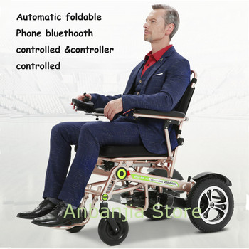 automatic functional lightweight foldable electric wheelchair