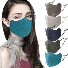 Adulto lavável reutilizável máscara protetora boca rosto máscaras novo estilo tecido máscara adulto três camadas rímel tejida de novo estilo