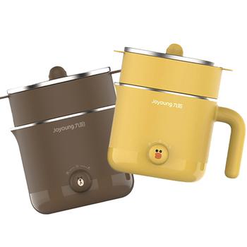 220V Mini elektryczny multicooker przenośne elektryczne ryżowar Hotpot urządzenie do gotowania garnek elektryczny ue AU UK US wtyczka tanie i dobre opinie NoEnName_Null CN (pochodzenie) Zmiany temperatury Związek wielowarstwowa dolny 600W 220 v STAINLESS STEEL Brown Yellow