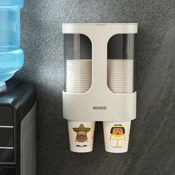 Hot Sell Disposable Cup Holder Automatic Cup Holder Paper Cup Holder Wall Mounted Household Water Dispenser Hing Quality