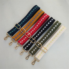 130cm long bag strap…