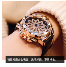 2019 Women Rhinestone Watches Lady Rotation Dress Watch Brand Real Leather Band Big Dial Bracelet Wristwatch Crystal Watch 2017 new arrival famous pb brand princess butterfly crystal real leather watch lady rose flower crystal luxury rhinestone watch