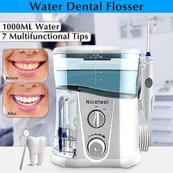 Nicefeel 1000 ml água dental flosser elétrica oral irrigator cuidados dental flosser escova de dentes de água dental spa com 7 pçs dicas