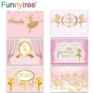 Image 1 - Funnytreeถ่ายภาพZone BallerinaวันเกิดPhotozoneพื้นหลังParty Pink Stripe DancerฉากหลังPhotophone
