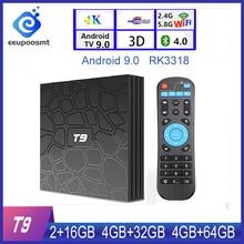 Smart TV Box T9, Android 9,0, 4GB de RAM, 64GB de ROM, decodificador de señal con RKchip, Quad Core, 4GB/32 GB, USB 3,0, wi fi Dual 2,4 GHz/5 GHz, T9