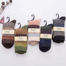 Mens Vintage Ethnic Woolen Warm Long Socks Checked Striped Geometric Ribbed Knit 5 pair ribbed knit sweatshirt