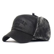 Зимняя мужская шапка Охотник из искусственной кожи мягкая меховая