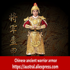 Chinese ancient Empe...