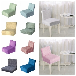 Premium Stretch Spandex Low Back Chair Seat Cover Cafe Bar Stool Covers(China)
