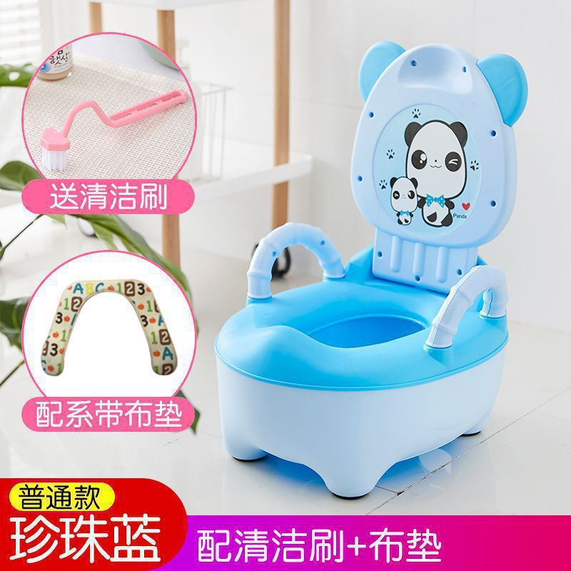 Kids Car Sit Toilet Nursing Baby Girls China Mobile Family Simple BOY'S Pedestal Pan Anti-spill Urine Stool Boy