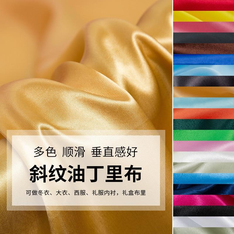 100cm * 150cm decoração de casamento tecido de cetim, tecido de seda falsa para forro de casaco e tecido do vestido de noite diy pano de casamento