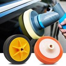 6 אינץ אוטומטי רכב ליטוש Pad עבור לטש גלגל ספוג שעווה רכב אביזרי ליטוש דיסק לשטוף תחזוקה 125mm