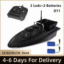 D11 RC ベイトボート漁船ファインダー 1.5 キロロード 500 メートルリモートコントロールボートのダブルモーター 2 Led ライト固定速度釣りツール