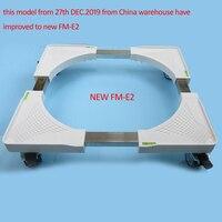 FM-E2 с двойным колесом 400 кг держатель для холодильника кронштейн для стиральной машины передвижная тележка