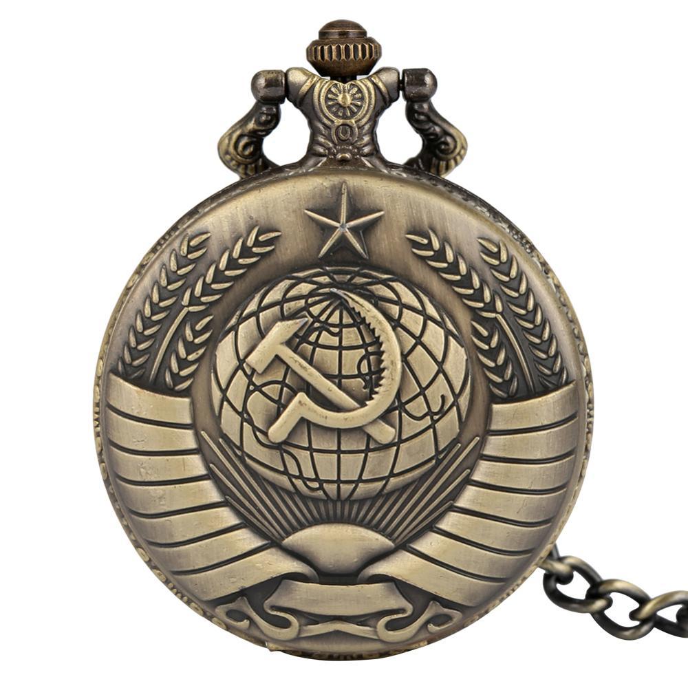 Retro Vintage Communism Star Design Bronze Decent Quartz Poket Watch Gift For Women Men With Chain Relogio De Bolso Cccp