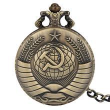 Poket Watch Chain Cccp Gift Quartz Communism Bronze Star-Design Retro Vintage Women