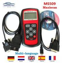 2019A-utel MaxiScan MS509 OBDII obd2автомобильный считыватель кодов Сканер автомобильный диагностический инструмент профессиональный MaxiScan MS509 сканер