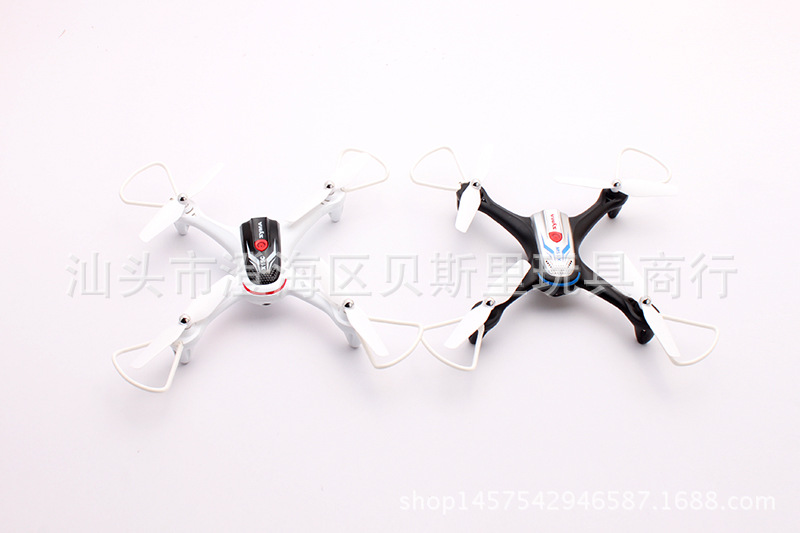 Sima X15 Remote Control Aircraft Set High Quadcopter Unmanned Aerial Vehicle Helicopter Airplane Model Toy
