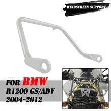 Для BMW gs 1200 adv adventure R1200GS R 1200 GS 04-2012 крепление для лобового стекла мотоцикла кронштейн держатель Поддержка