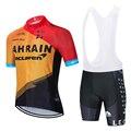 2020 Тур Новый Бахрейн велосипедная команда Джерси 20D велосипедные шорты костюм Ropa Ciclismo мужские летние PRO велосипедные Майо брюки одежда