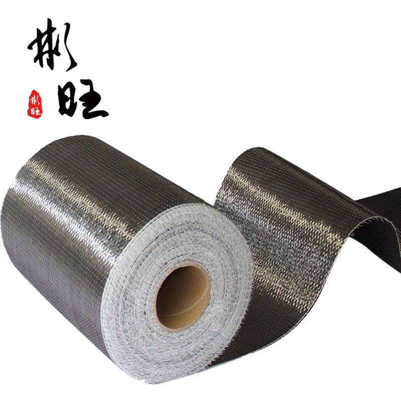 Fibra de carbono reforçado concreto de uma maneira de fibra de carbono pano 12k reforço 12k200g, o comprimento é 1m