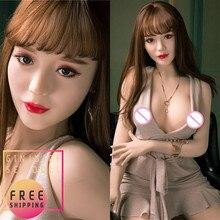 165cm (5.41ft) prawdziwy rozmiar silikonowe lalki Sex dla mężczyzn masturbacja duże cycki japoński Lady lalki z metalowym szkieletem Drop Shipping