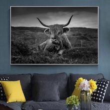 Серый Модный холст яка постеры и принты забавное животное крупный