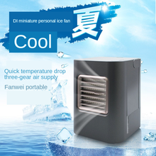 Mini air conditioner mini air conditioner fan with water portable small air conditioner cooler usb household mini electric fan midea air conditioner indoor fan motor ydks 18 4 plastic sealing machine gree air conditioner inner motor