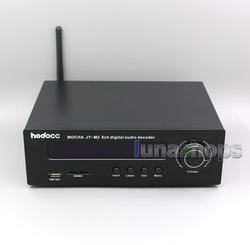 LN001344 HiFi MOCHA JY-M2 5.1 6 CH Digital Audio Sound Decoder