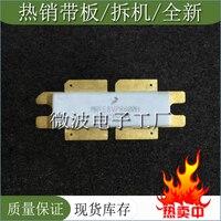 Mrfe8vp8600h smd rf 튜브 고주파 튜브 전력 증폭 모듈
