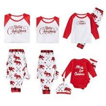 Рождественские наряды для родителей и детей a 2020 футболка