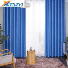 Modern blackout curtain for window curtains for living room the bedroom shading modern style custom made(China)