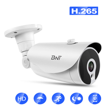 H.265 Security IP Camera POE 1080p 2MP ONVIF Outdoor Waterproof IP67 CCTV Camera P2P Video Surveillance Home for POE NVR