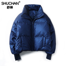 Shuchan Down Jacket Woman Oversize2019 Winter Women Coats Jackets Warm Parka 90% White Duck blue yellow