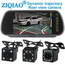 Monitor ZIQIAO Display-System Rearview-Mirror-Monitor 7inch LCD with Dynamic Track