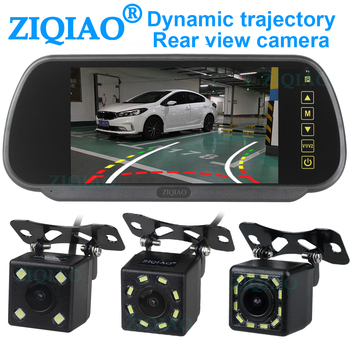 цена на ZIQIAO 7 Inch LCD Rear View Monitor Display System with Rearview Mirror Monitor LED Dynamic Track Rear View Camera