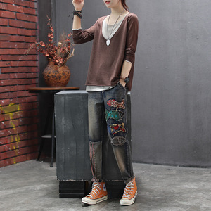 Image 4 - ผู้หญิงฤดูใบไม้ผลิฤดูใบไม้ผลิแบรนด์แฟชั่นฤดูใบไม้ร่วงเกาหลีสไตล์ VINTAGE ปลา Patchwork Stripe DENIM กางเกงยีนส์หญิงลำลองหลวมกางเกงยีนส์ Harem กางเกง
