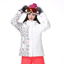 цена на GSOU SNOW Warm Ski Jacket Women Waterproof Windproof Skiing Snowboard Jacket Snow Costumes Outdoor Detachable Hood Ski Wear
