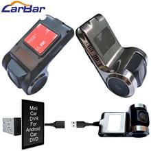 Carbar USB видеорегистратор для Android автомобильный DVD видеорегистратор камера Dash Cam черная коробка 30fps ADAS легко подключиться