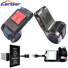 Carbar USB Auto DVR DVR voor Android Auto DVD Video Recorder Camera Dash Cam Black Box 30fps ADAS Easy Connect