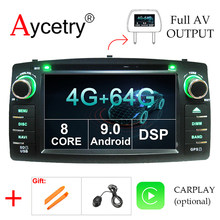 Untuk Toyota Corolla E120 E 120 BYD F3 Android 10 2 DIN 8 Core 4G 64G Mobil Radio multimedia DVD Player GPS Audio Wifi DVR OBD2 DAB(China)