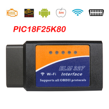 PIC18F25K80 OBD2 الماسح الضوئي للسيارة ELM327 V1.5 واي فاي iOS السيارات ماسح ضوئي تشخيصي الدردار 327 فولت 1.5 الدردار 327 OBD 2 رمز أدوات التشخيص