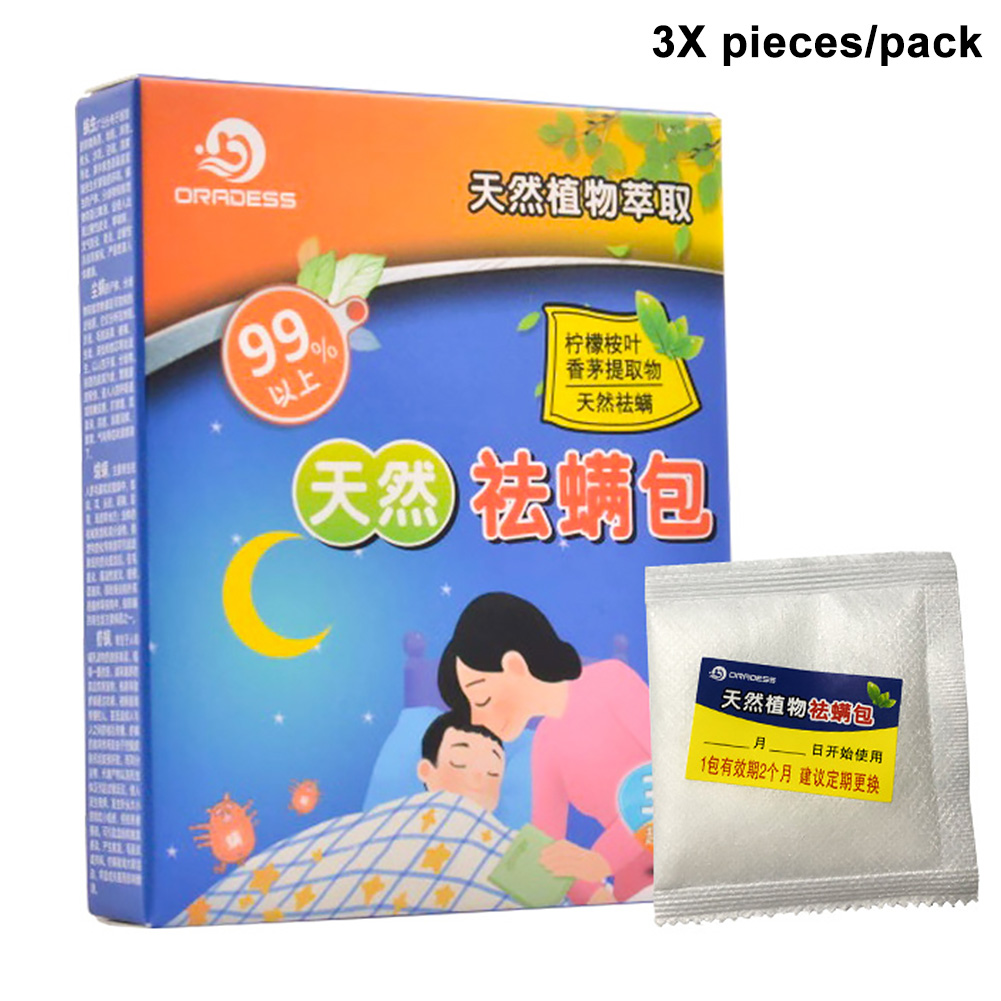 Scented Cleaner Insecticide Hotel Effective Mite Killer Acarid Removal Pack Natural Plant Extract Sofa Cushion Non Toxic
